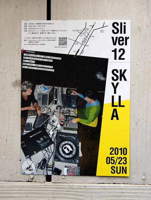 uchishichiichi / Sliver12