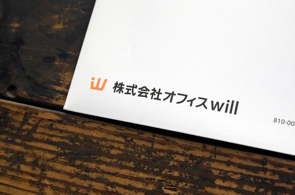 株式会社オフィスウィル ロゴ